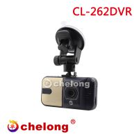 《供应》车载行车记录仪 摄像机,DVR行驶记录仪 262DVR店长推荐