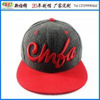 2015年男士平板帽子定制仿毛料平板棒球帽立体刺绣防晒平沿嘻哈帽