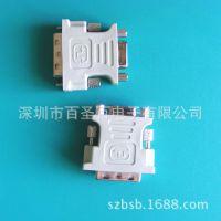 打印线/IEEE1394线/电源线/端子线/RCA线/DIN线/音视频连接线
