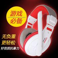 声籁KX200头戴式CF台式电脑耳麦游戏耳机LOL重低音带话筒