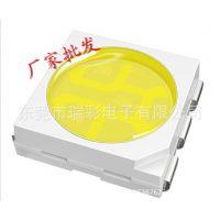 红白双色LED灯珠贴片SMD晶元芯片发光二极管工厂批发直销5050
