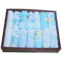 【大竹筐19件套】四季款,婴幼儿礼盒批发,新生儿宝宝礼盒纯棉