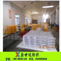供应亚克力丝网印刷加工 有机玻璃亚克力印刷标牌 亚克力展示品