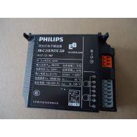 飞利浦EBC电子镇流器  灯箱版带线镇流器 2*18W