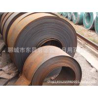 供应热轧带钢冷轧带钢镀锌带钢Q195Q215Q235