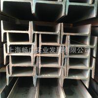 上海畅广厂家直销 q345ch/bh型钢 热镀锌h钢工字钢 莱钢h型钢