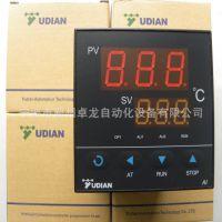厦门宇电温控器AI208系列  诚信销售宇电温控表   需签订合同