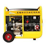 5kw汽油发电机 5kw电启动单三相通用汽油发电机DY6500DSE 美国品牌