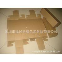 电子厂纸箱订做、塑胶厂纸箱批发、家具厂纸箱加工、服装纸箱厂