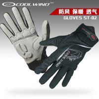 酷风 冬季防风骑行手套男士保暖自行车全指手套长指骑行手套