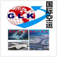 东莞好的国际物流台湾空运 空运出口台湾到门 东莞深圳广州国际货代 全年特价优势