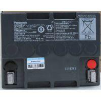 全新松下蓄电池LC-P1224ST型号