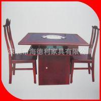 全实木隐形电磁炉火锅桌 韩式棕黄色火锅桌椅组合批发