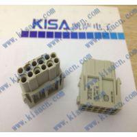 38721-5203 Molex 栅栏接线端子 SR BTS PC RA 3 ASY