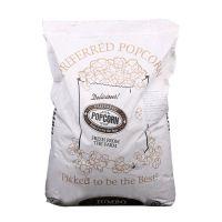 宏兴批发/零售 美国蓓芬球型玉米 优质进口玉米