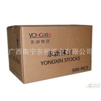 纸箱生产商 电动工具纸盒彩盒包装 电焊设备纸箱Z广西南宁纸箱厂