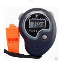 秒表 正品天福PC396 单排2道 运动跑步田径专业裁判计时器