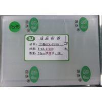 索尼F180光学胶-三菱OCA-SJ