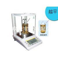 上海越平 JA3003J/300g/1mg 电子密度比重分析天平/质保一年