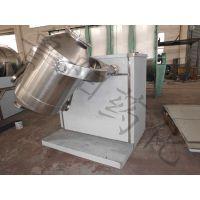 鲁阳药化生产三维混合机三维运动混合机鲁阳药化优质供应