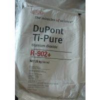 供应无机颜料二氧化钛纸袋钛白粉阀口袋杜邦钛白粉纸袋