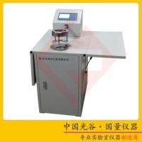 武汉国量仪器YG461E数字式织物透气量仪