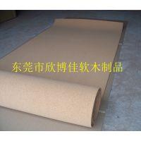 漳州5mm扎钉软木板直销 厂家批发 价比全网