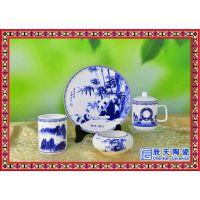 供应陶瓷办公礼品 印logo办公陶瓷套件定做厂家