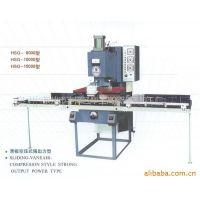 供应定制2.5-15KW半自动高频机
