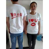 重庆南坪涤棉T恤衫批发 来样印刷定制