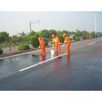 桥梁改进型 桥梁防水涂料 桥梁沥青路面防水
