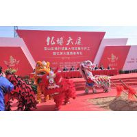 上海专业庆典演出服务公司