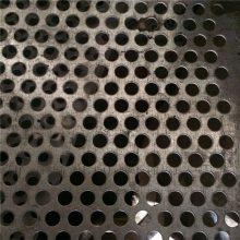 圆形冲孔网 安平冲孔网 不锈钢板圆孔