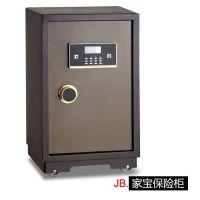 家宝 品牌直销家用办公保险箱 大型72cm防火保险柜