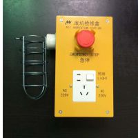 电梯检修盒/底坑检修盒/代替西子奥的斯底坑检修盒 通用型