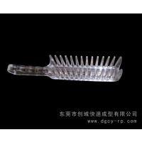 江苏塑胶手板厂供应透明梳子手板模型