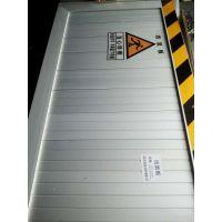 金淼牌 国标铝合金挡鼠板规格 石家庄金淼电力生产