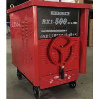 矿用BX1-500 380V BX1矿用焊机 交流380V660V矿用焊机 电660V交流电焊机