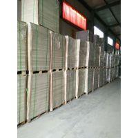 滕州华闻纸业供应45克优质有光纸
