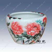 供应养鱼陶瓷缸,陶瓷养鱼水缸,瓷鱼缸价格