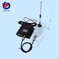 建大仁科RS-GPRS-D无线GPRS温湿度传感器变送器GPRS信号上传软件免费山东济南
