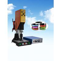 20K超声波塑料焊接机设备加工免费送长安大岭山寮步东坑