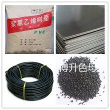 PVC黑色母 相容性好 熔点低 分散性优异