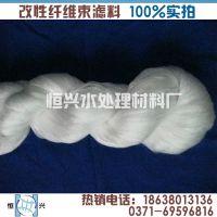 高效改性纤维束滤料 恒兴厂家生产 纤维滤料