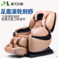 20163D智能豪华按摩椅春天印象Y2诚招乐昌市经销商入驻