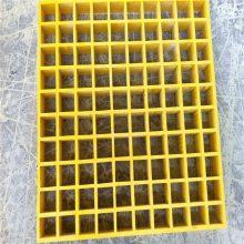 污水处理厂格栅板 地沟盖板 防腐蚀排污板