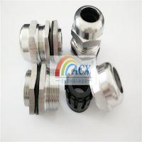 徐州不锈钢防爆密封电缆接头 ACX防爆防水格兰头不锈钢材质