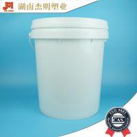塑料涂料桶,22L化工塑料包装桶,22Kg防水乳胶桶,各型号新料pp桶