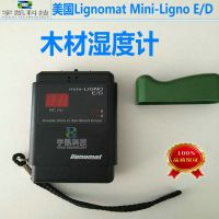 美国利纳美特Lignomat Mini-Ligno E/D木材湿度计