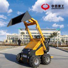滑移装载机 ***小型装载机 适合集装箱,车库 ,360度旋转滑移装载机